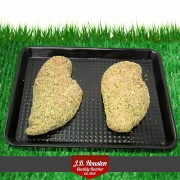 Lemon Pepper Chicken Fillet - 2pk