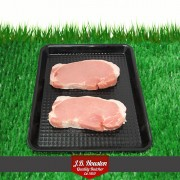 Boneless Pork Chops - 2pk
